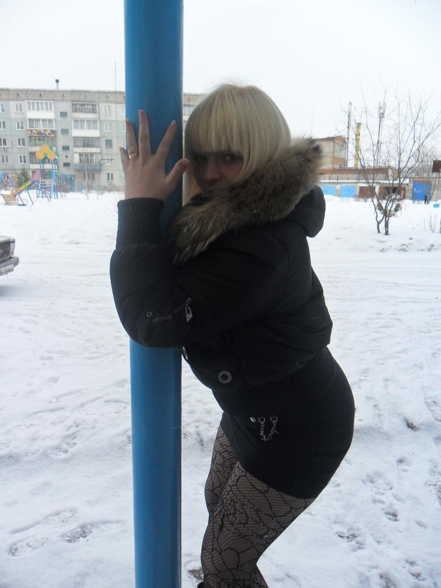 Знакомства Без Регистрации Город Белово